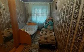 2-комнатная квартира, 42 м², 1/4 этаж, улица Горняков 53 за 6.5 млн 〒 в Рудном