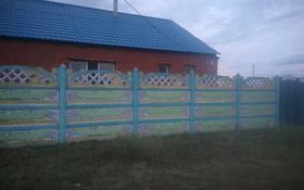 3-комнатный дом, 79 м², 10 сот., Атажурт 58 — Отандастар за 8 млн 〒 в Павлодаре
