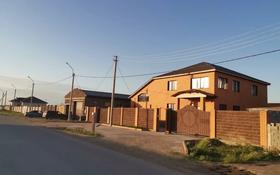8-комнатный дом, 385 м², 10 сот., А.Есмаганбетулы за 55 млн 〒 в Косшы