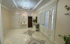 4-комнатная квартира, 170 м², 9/10 этаж, Нажимеденова 12а за 120 млн 〒 в Нур-Султане (Астана), Алматы р-н