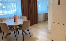3-комнатная квартира, 62 м², 1/5 этаж, мкр Новый Город, Бухар жырау 65 за 23 млн 〒 в Караганде, Казыбек би р-н