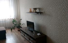 3-комнатная квартира, 70 м², 4/10 этаж, проспект Нурсултана Назарбаева 42 за 21 млн 〒 в Павлодаре