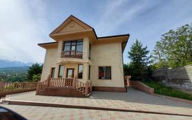 8-комнатный дом, 376 м², 14 сот., Кербулакский переулок 13 за 370 млн 〒 в Алматы, Медеуский р-н