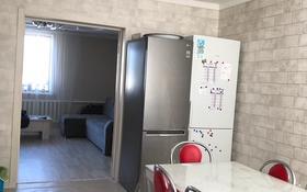 4-комнатный дом, 120 м², 12 сот., Интернациональная 103 за 23 млн 〒 в Щучинске