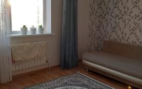 1-комнатная квартира, 39 м², 8/14 этаж, Коргальджинское шоссе 27/3 за 14.7 млн 〒 в Нур-Султане (Астана), Есиль р-н
