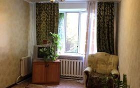 2-комнатная квартира, 48 м², 1/3 этаж, Иманова за 5.5 млн 〒 в Актобе, Москва