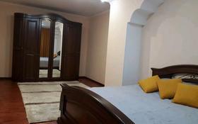2-комнатная квартира, 105 м², 8/9 этаж посуточно, 12-й микрорайон 51 за 12 000 〒 в Актобе, мкр 12