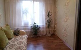 3-комнатный дом, 75 м², 15 сот., Журунова 120 за 10 млн 〒 в Каргалы (п. Фабричный)