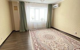 2-комнатная квартира, 61 м², 4/9 этаж, мкр Кунаева 55 за 25 млн 〒 в Уральске, мкр Кунаева
