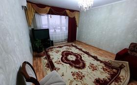 3-комнатная квартира, 79 м², 3/9 этаж помесячно, мкр Жана Орда 6 за 120 000 〒 в Уральске, мкр Жана Орда