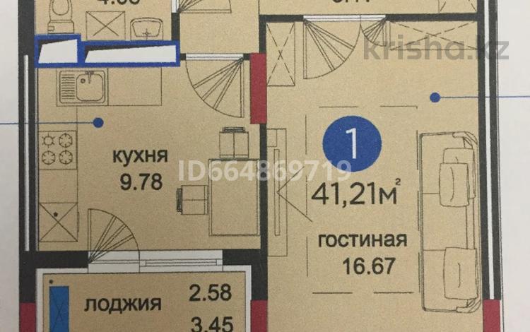 1-комнатная квартира, 42.07 м², 7/8 этаж, Туран — №24 за 17.3 млн 〒 в Нур-Султане (Астане), Есильский р-н