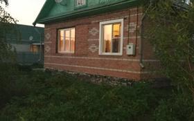 4-комнатный дом, 115 м², 36 сот., Колхозная 14А за 17.5 млн 〒 в Омске