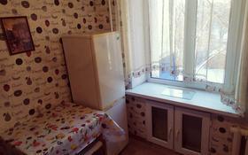1-комнатная квартира, 33 м², 3/5 этаж посуточно, Уразбаева 2/4 — проспект Абулхаир Хана за 5 000 〒 в Уральске