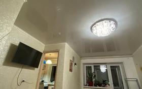 2-комнатная квартира, 43 м², 2/3 этаж, Кердери 189 — А. Молдагуловой за 9.3 млн 〒 в Уральске