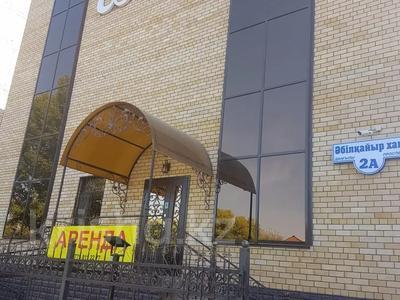 Офис площадью 1000 м², проспект Абулхаир Хана 2А за 3 000 〒 в Уральске — фото 5