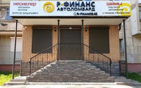 Офис площадью 77 м², проспект Нурсултана Назарбаева 203 — Назарбаева- Ихсанова за 49 млн 〒 в Уральске