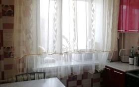 2-комнатная квартира, 46 м², 3/5 этаж, улица Елемесова 47 за 13.1 млн 〒 в Кокшетау