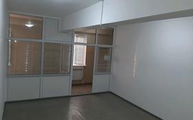 Офис площадью 25 м², Привокзальный-1 за 80 000 〒 в Атырау, Привокзальный-1