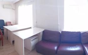 Офис площадью 45 м², Маресьева 80/2 — К. Сатпаева за 2 800 〒 в Актобе