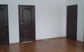 4-комнатный дом, 128 м², 6 сот., мкр Баганашыл, Мкр Баганашыл-2, м-н Алатау,ул.Мурата за 45 млн 〒 в Алматы, Бостандыкский р-н