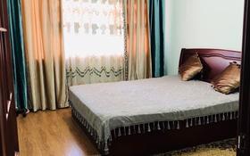2-комнатная квартира, 57 м², 1/5 этаж посуточно, 7-й мкр 1 за 15 000 〒 в Актау, 7-й мкр
