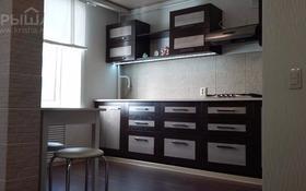 1-комнатная квартира, 33.3 м², 2/5 этаж посуточно, Ворошилова 74 за 6 000 〒 в Костанае