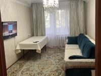2-комнатная квартира, 44.2 м², 4 этаж
