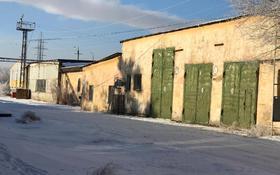 Промбаза 1 га, 5 район за 200 млн 〒 в Жезказгане