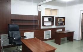 Офис площадью 54 м², 28-й мкр за 80 000 〒 в Актау, 28-й мкр
