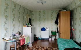 1-комнатная квартира, 18 м², 5/5 этаж, улица Бажова 345 за 2.8 млн 〒 в Усть-Каменогорске