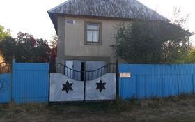 Дача с участком в 10 сот., Ломоносова 30 за 4.9 млн 〒 в Талдыкоргане