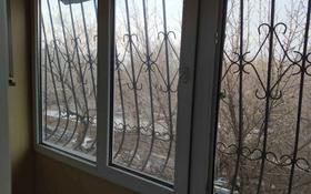 3-комнатная квартира, 63 м², 4/4 этаж, Курмангазы за 23.8 млн 〒 в Алматы, Алмалинский р-н