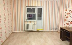 1-комнатная квартира, 22 м², 6/6 этаж, Буланты 4 за 5.5 млн 〒 в Нур-Султане (Астана), Сарыарка р-н