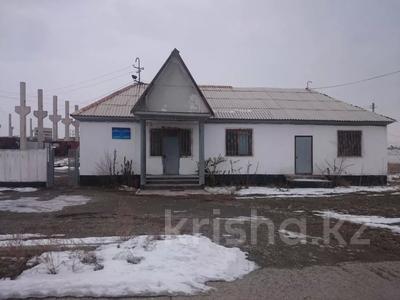 Промбаза 0.53 га, Алмалы 20А за 50 млн 〒 в Талдыкоргане