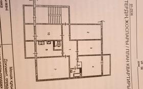 5-комнатная квартира, 90 м², 3/5 этаж, мкр Север 58 за 35 млн 〒 в Шымкенте, Енбекшинский р-н