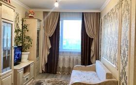 3-комнатная квартира, 70 м², 2/13 этаж, Ақан Сері 16 за 23.8 млн 〒 в Нур-Султане (Астана), Сарыарка р-н