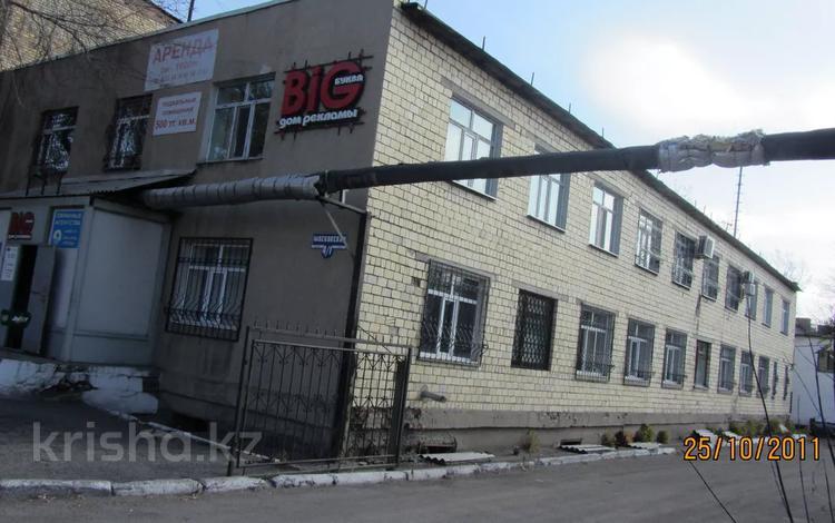 Здание, площадью 1291 м², Московская 4\2 за 190 млн 〒 в Караганде, Казыбек би р-н
