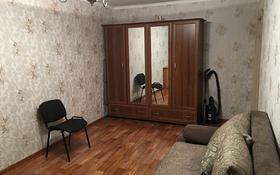 1-комнатная квартира, 31 м², 1/4 этаж помесячно, Ауэзова — Курмангазы за 115 000 〒 в Алматы, Алмалинский р-н