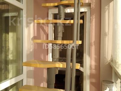 8-комнатный дом, 240 м², 5 сот., проспект Достык 507 за 235 млн 〒 в Алматы, Медеуский р-н — фото 11