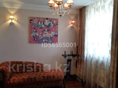 8-комнатный дом, 240 м², 5 сот., проспект Достык 507 за 235 млн 〒 в Алматы, Медеуский р-н — фото 16
