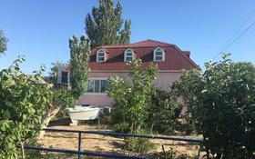 7-комнатный дом, 150 м², 500 сот., Алибаева 1 — Өзі за 19.5 млн 〒 в Форте-шевченко