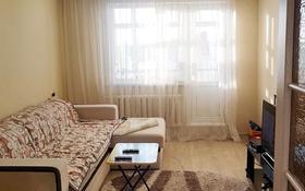 3-комнатная квартира, 60 м², 4/5 этаж, Шевченко 134А за 15.1 млн 〒 в Кокшетау