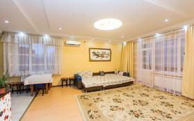 2-комнатная квартира, 70 м², 4/12 этаж, мкр Жетысу-3, Мкр Жетысу-3 53 за 28.9 млн 〒 в Алматы, Ауэзовский р-н