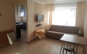 1-комнатная квартира, 31 м², 1/4 этаж, Советская 101 за 6.2 млн 〒 в Аксае