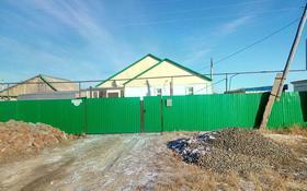 3-комнатный дом, 116 м², 7 сот., Степной переулок 35А за 11 млн 〒 в Аксае