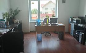 Офис площадью 55 м², мкр Мамыр-1 за 32 млн 〒 в Алматы, Ауэзовский р-н