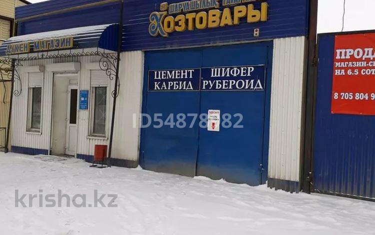 Магазин площадью 400 м², мкр. 4, Академика Асана Тайманова 234 — Железнодорожная за 34 млн 〒 в Уральске, мкр. 4