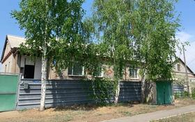4-комнатный дом, 145 м², 12 сот., Новая 51 за 21 млн 〒 в Мичуринском