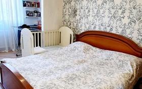 3-комнатная квартира, 75 м², 5/5 этаж, Проспект Достык — Митина за 43 млн 〒 в Алматы, Медеуский р-н