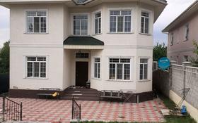 6-комнатный дом, 240 м², 6 сот., мкр Акжар, улица Мухамеджана Абдикалыкова 13 за 56 млн 〒 в Алматы, Наурызбайский р-н